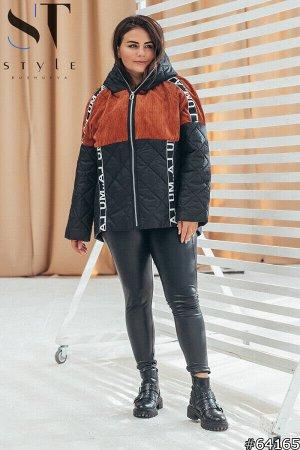 Куртка 64165