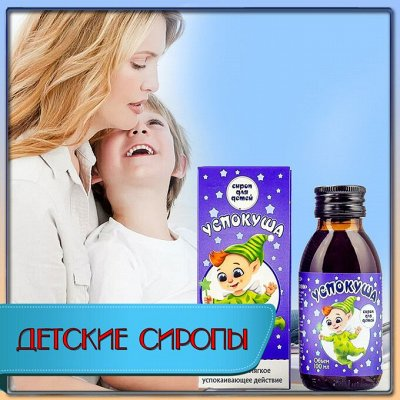 """Туалетная бумага Folk- 4 слоя безупречного комфорта! — Бальзамы для деток, """"жикотик"""", """"малыш-крепыш! — Витамины, БАД и травы"""