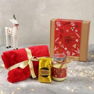 Подарочный набор «Все желания сбудутся»: чай 50г.. плед 70 х 100. свеча