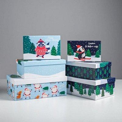 (20161)Новогодний МиллиON - 85 — Упаковка подарков: наборы коробок — Все для Нового года