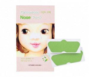 Etude House Патч очищающий для носа Greentea Nose Pack Ad, 0.65 мл