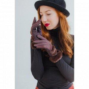 Перчатки женские безразмерные, с утеплителем, для сенсорных экранов, цвет кофе