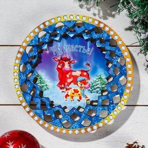 """Тарелка новогодняя """"Символ года 2021. Бычок, №9"""", 20?20 см"""
