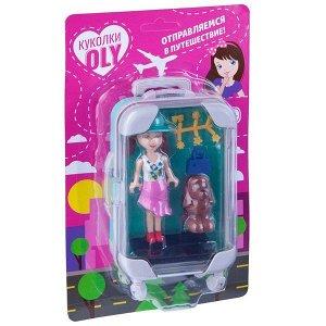 Набор игровой Bondibon куколка «OLY» с домашним питомцем и аксессуары, бирюзовый чемодан BLISTER