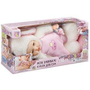 Кукла Oly Bondibon, Зайка для сна 46cм, белый, озвучен. мягкое тулов.,открыв. глаза, с аксессуаром б