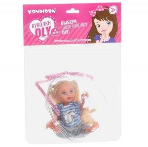 Набор игровой Bondibon, куколка OLY 13 см с  собачкой в прозрачном шаре d=11СМ, арт. 8215.