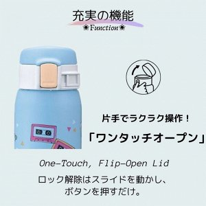 Термокружка Zojirushi 480 мл SM-SG48