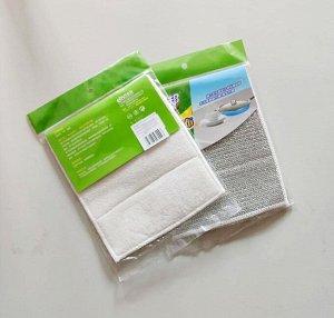 Губка абразивная для деликатной чистки поверхностей