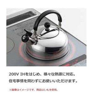 Чайник Yoshikawa SJ2220
