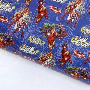 Бумага глянцевая Самый крутой Мстители 70 х 100 см