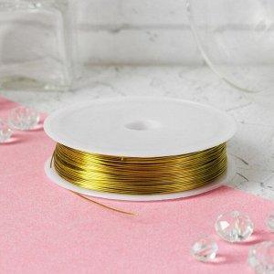 Проволока для бисероплетения D= 0,4 мм, длина 30 м, цвет золотой
