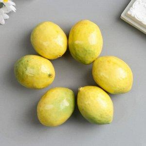 Набор декоративных лиомнов 5 см, 6 шт, жёлтый