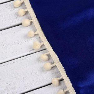 Тесьма декоративная с помпонами. 25 ± 5 мм. 8 ± 1 м. цвет бежевый