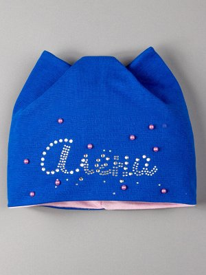 Шапка трикотажная для девочки с ушками, с именем Алена, синий