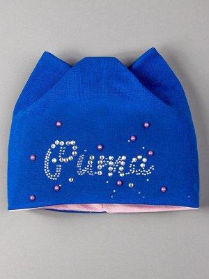 Шапка трикотажная для девочки с ушками, с именем Рита, синий