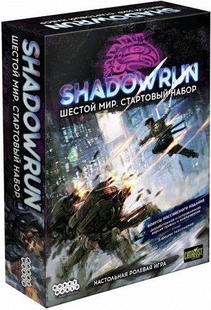 Настольная игра: Shadowrun: Шестой мир. Стартовый набор