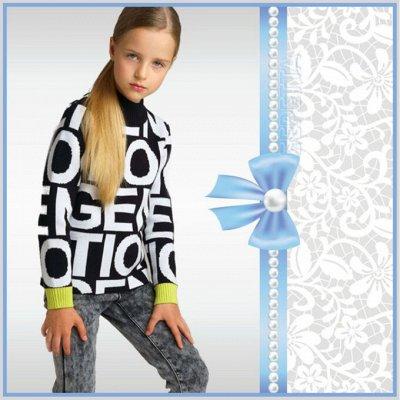 Мегa•Распродажа * Одежда, трикотаж ·٠•●Россия●•٠· — Девочкам » Верх: блузы, туники, футболки, джемперы, топы — Для девочек