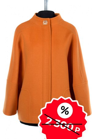 01-07030 Пальто женское демисезонное SALE Кашемир оранжевый