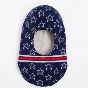 Шлем-капор детский, цвет синий, размер 52-54