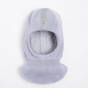 Шлем-капор детский А.20340, цвет серый, размер 54-56
