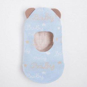 Шлем-капор детский, цвет светло-голубой, размер 44-46