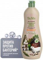 BioMio BIO-KITCHEN CLEANER Экологичное чистящее средство для кухни Апельсин 500 мл