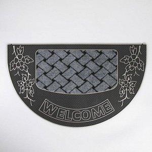 Коврик придверный полукруглый Доляна «Welcome цветы», 45?75 см, цвет серебряный