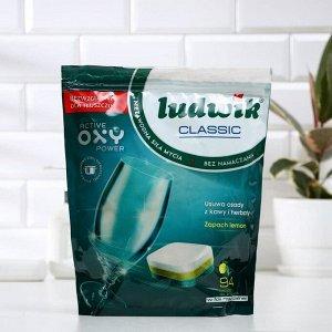 Таблетки для посудомоечных машин Ludwik Classic, 94 шт