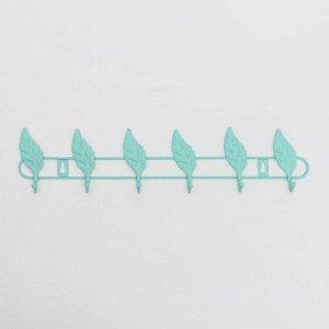 Вешалка настенная на 6 крючков Доляна «Листочки», 41,5?6?4 см, цвет бирюзовый