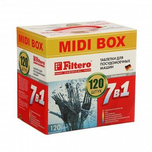 Таблетки для посудомоечных машин Filtero 7 в 1, 120 шт