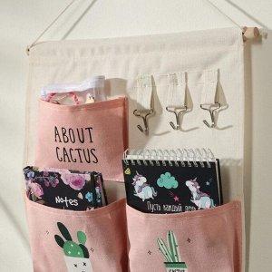 Органайзер с карманами подвесной Доляна «Кактус», 3 отделения, 30?34 см, цвет розовый
