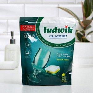 Таблетки для посудомоечных машин Ludwik Classic «Лимон», 50 шт
