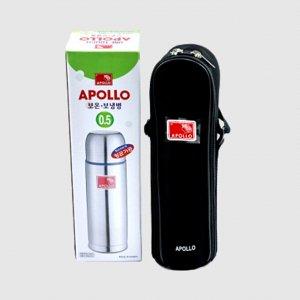 Термос Apollo 0,5 л.