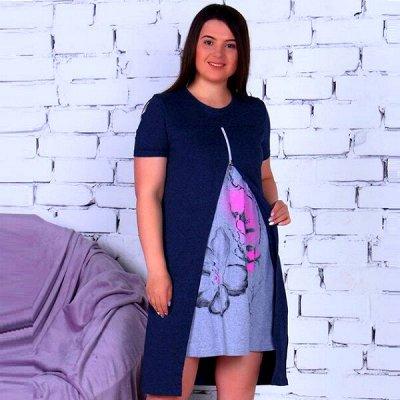 Трикотаж DRESS! Классные костюмы на осень — Платья — Повседневные платья