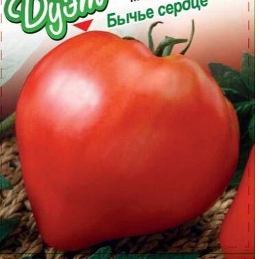 Товары на любой вкус и кошелек Актуальное наличие — СЕРИЯ 1+1: ДУЭТ и УВЕЛИЧЕННАЯ ФАСОВКА — Семена овощей