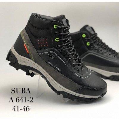 🍁🍁🍁Осень-зима ❄❄❄. Обувь для всей семьи + шапки  — Обувь для мужчин ТМ SUBA- зима (новинки 2020) — Для мужчин