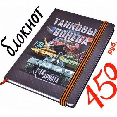 👍Распродажа полотенец! 75*150см - всего за 499 руб!👍 — Блокноты тематические формата А5 - НОВИНКИ! — Ежедневники, блокноты, альбомы