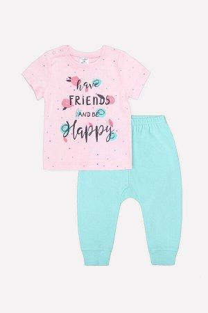 Комплект(Весна-Лето)+baby (нежно-розовый, аквамарин)
