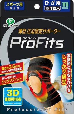 ProFits Knee Supporter - поддержка для коленного сустава