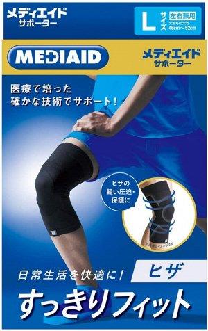 MEDIAID Knee Supporter - фиксатор коленного сустава