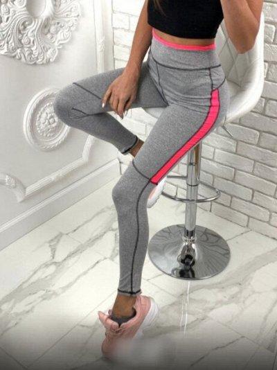 Модный Фитнес! Лыжники! Одежда для спорта**! — АКЦИЯ! — Для женщин