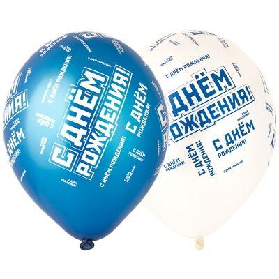 ♦ Праздник каждый день. Конфетти, хлопушки, шары — Шары воздушные с рисунком