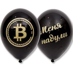 ♦ Праздник каждый день🎉🎈🎁 - 18 — Шары воздушные с рисунком — Воздушные шары, хлопушки и конфетти