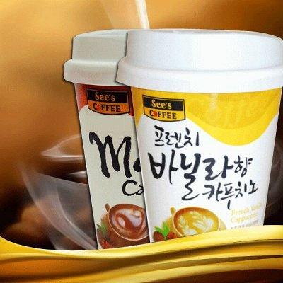 Экспресс! Тушенка по ГОСТу! Новое поступление! — ЗАК See's Coffee Корея! Вкуснятина! — Кофе и кофейные напитки