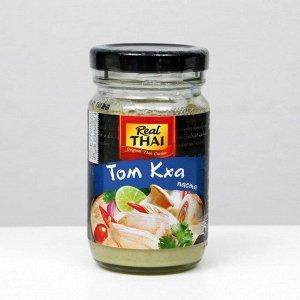 Соус «Паста Том Кха» REAL THAI на основе растительных масел, 125 г