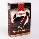 Мучная смесь «Торт Красный бархат» 400 г С.Пудовъ