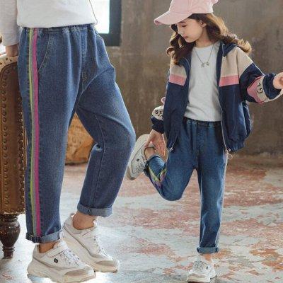 Детская Экономка. Утепляем наших деток. — Джинсы для девочек и комбинезоны — Джинсы
