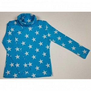 Водолазка 410/5 (голубая, звезды, рибана)