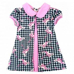 Платье 7066/15 (розовый фламинго) 28/92