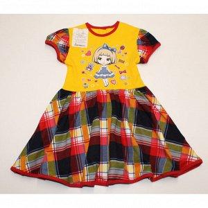 Платье 7028/66 (желтое,клетка, рисунок)